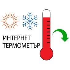 Интернет термометър с влагомер за вътрешно измерване